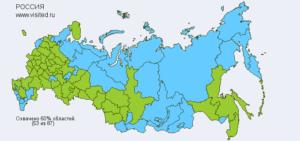 Мероприятие имело федеральный уровень, так как в нем приняли участие более 600 человек из 53 регионов РФ
